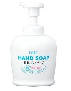 DHC薬用ハンドソープ (石鹸).jpg