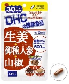 生姜+御種人参+山椒.jpg