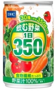 DHC飲む野菜1日350.jpg