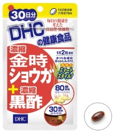 170930_3noushuku.jpg