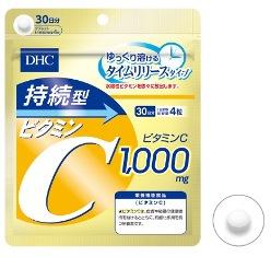180825b 持続型ビタミンC.jpg