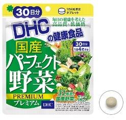 180825c 国産パーフェクト野菜 プレミアム.jpg