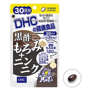180908c 黒酢もろみ+ニンニク.png
