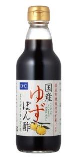 DHC国産ゆずぽん酢 (国産有機栽培ゆず果汁使用).jpg