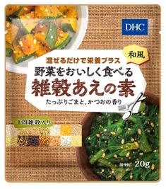 DHC野菜をおいしく食べる雑穀あえの素 和風.jpg