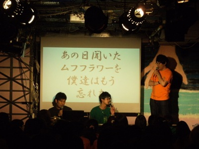 you-tak281.JPG