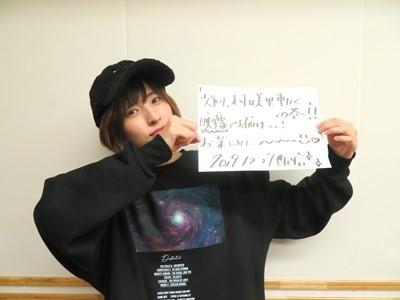 村井美里#12.JPG