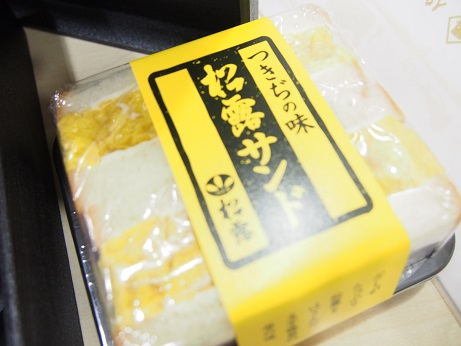 P2150002.JPG