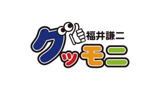 生放送で水谷加奈がベリーダンスに挑戦!!