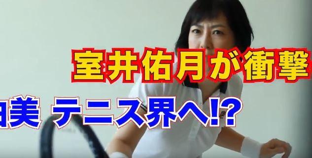 文化放送『大竹まことゴールデンラジオ!』CM~写真集の秘密は今週の生放送で編~