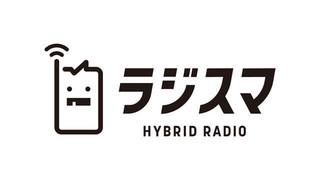 民放ラジオ101局 ラジスマキャンペーン オフィシャルショートムービー(3/8UP)