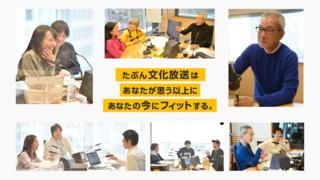 文化放送『なな→きゅう』&『大竹まこと ゴールデンラジオ!』ムービー(6/9UP)