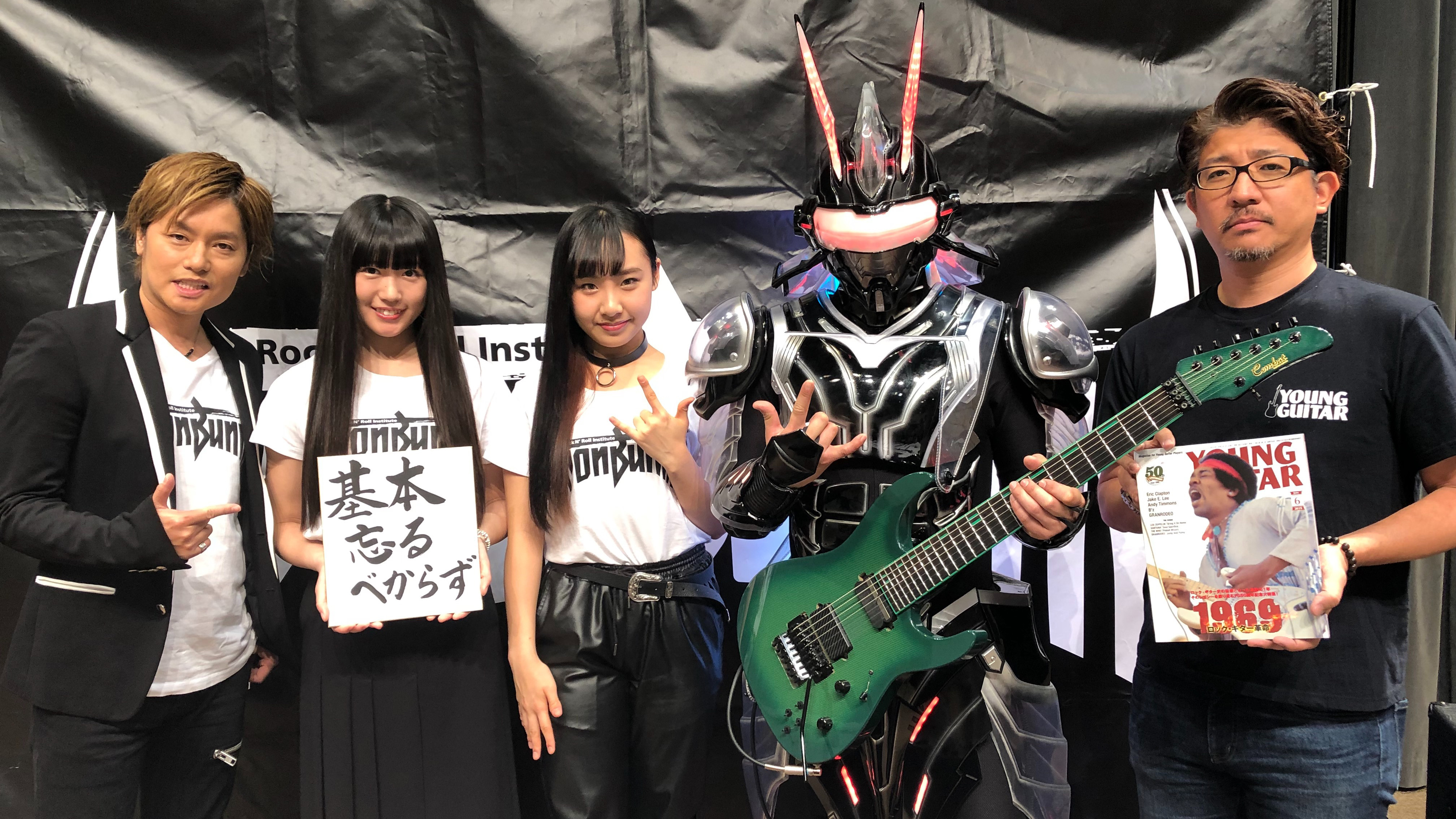 <font color=red><strong>★NEW!</strong></font>森久保祥太郎 presents IRONBUNNY'S ROCK ROCKER ROCKEST#7(2019年5月19日配信分)