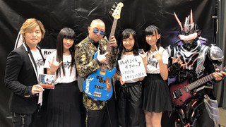 森久保祥太郎 presents IRONBUNNY'S ROCK ROCKER ROCKEST#21 Youtube拡大版(2019年8月25日配信分)