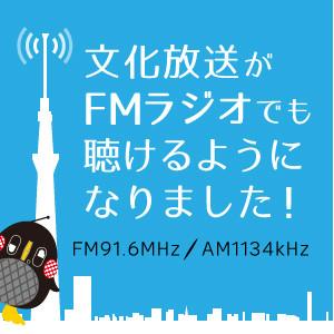 fm916