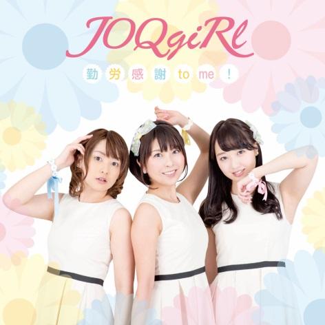 JOQgiRlデビュー記念「文化放送スペシャルウィークス2016 春~Spring~ in 書泉グランデ」開催決定!