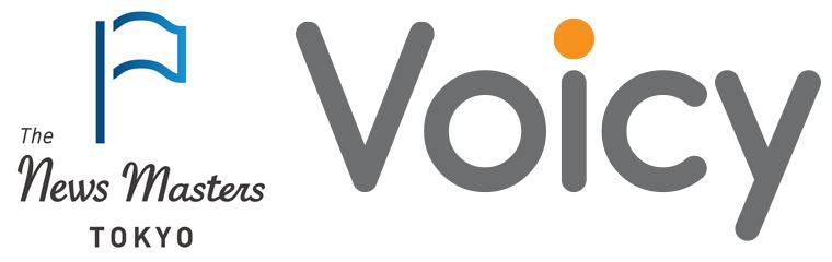 tmnt-voicy_logo_760-240.jpg