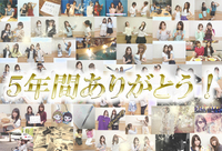 <!--<font color=deeppink><strong>★New!</strong></font>-->DIVEⅡStation~DIVEⅡyou~【かと*ふく ラストLIVE「じゃあ\(^o^)/」~DIVEⅡyou公録もあるよ!~】イベント参加ご応募はこちらから!