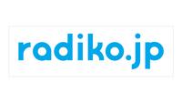 4月から「radikoタイムフリー・エリアフリーで聴ける番組が拡大!」詳しくはこちらから!!