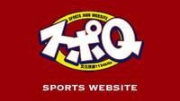 <font color=deeppink><strong>★New!</strong></font>Jリーグ 注目の一戦の中継が決定「FC東京 VS V・ファーレン長崎」7月27日(金)午後6時55分より実況中継