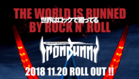 <!--<font color=deeppink><strong>★New!</strong></font>--> 謎のスーパーサイボーグギターヒーロー率いるロックユニット、IRONBUNNY始動!(11/20UP)