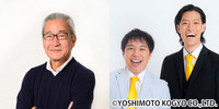 12/10(月)午後1時『大竹まことゴールデンラジオ!』にM-1チャンピオン・霜降り明星が生出演決定!(12/7UP)