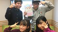 新米ラブライバー・田村淳、「ラブライブ!」のAqoursと感激の初対面! 「ゲストの目が見られない」(2/18UP)