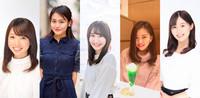 5人の現役女子大生パーソナリティが誕生! 文化放送×ボイスメディア「Voicy」(2/8UP)