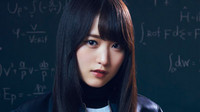 欅坂46のキャプテン・菅井友香が日向坂46にエール 「嬉しいです。でもちょっとだけ寂しい気持ちもあります。」<br>2/11『レコメン!』で(2/12UP)
