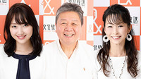 『くにまるジャパン 極』 新パートナーに水谷加奈と西川文野(3/19UP)