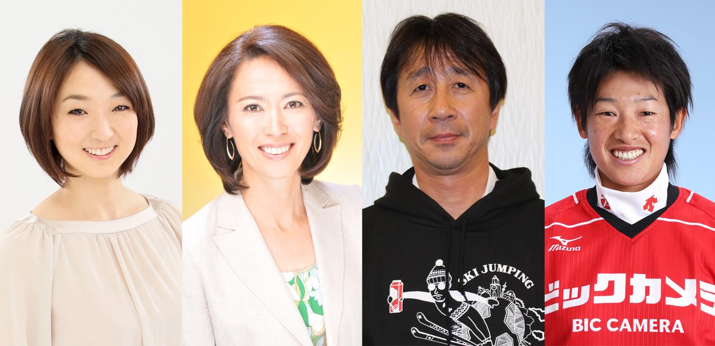 岩崎恭子、有森裕子、原田雅彦、上野由岐子