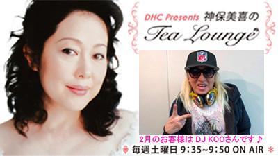tea201802.jpg