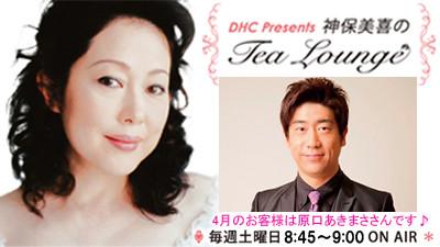 tea201804.jpg