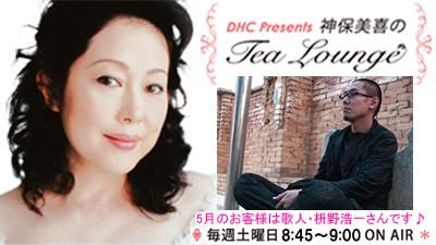 tea201805.jpg