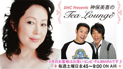 tea201806.jpg