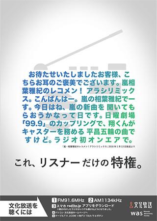 waseda01_320.jpg