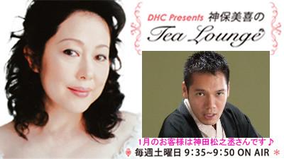 tea201801.jpg