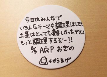 IMG_9594.JPG