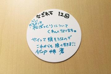 IMG_9627.JPG