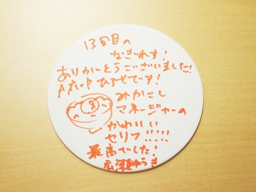 P6150012.JPG