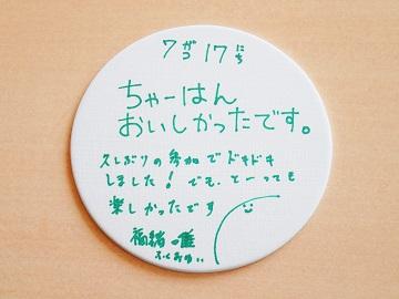 P6290051.JPG