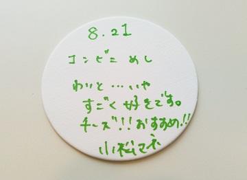 KIMG0494.jpg