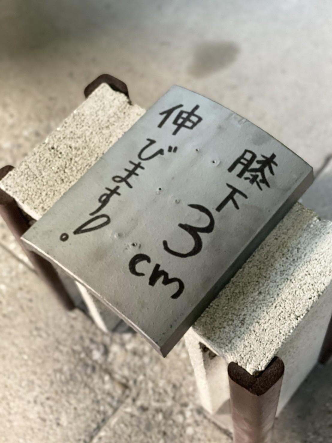 ueji_200727_2.jpg