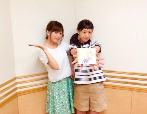 chimame11.jpg