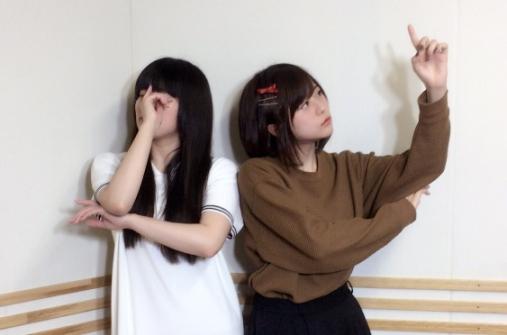 chimame16.jpg