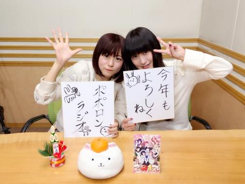 chimame27.jpg