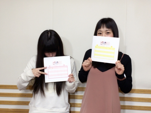 chimame31.jpg