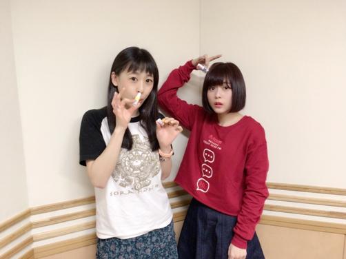chimame39.jpg