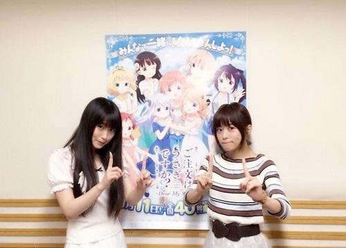 chimame62.jpg
