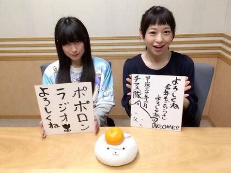 chimame80.JPG